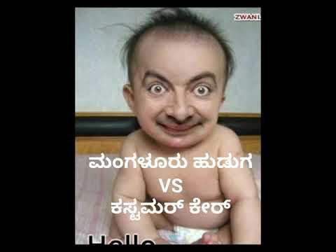 Mangalore boy vs customer care comedy