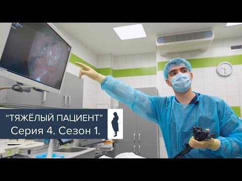 «Тяжелый пациент». Серия 4. Документальный сериал о победе над ожирением.