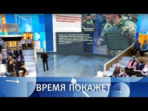 Военный синдром Украины.