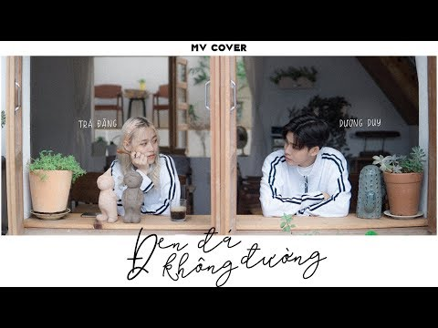 ĐEN ĐÁ KHÔNG ĐƯỜNG - AMEE | MV COVER TRÀ ĐẶNG Ft DƯƠNG DUY.