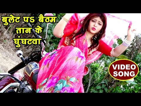 NEW BHOJPURI SONGS 2018 - Bulletawa Pe Baitha - Rangbaaz Khiladi - Bhojpuri Hit Songs