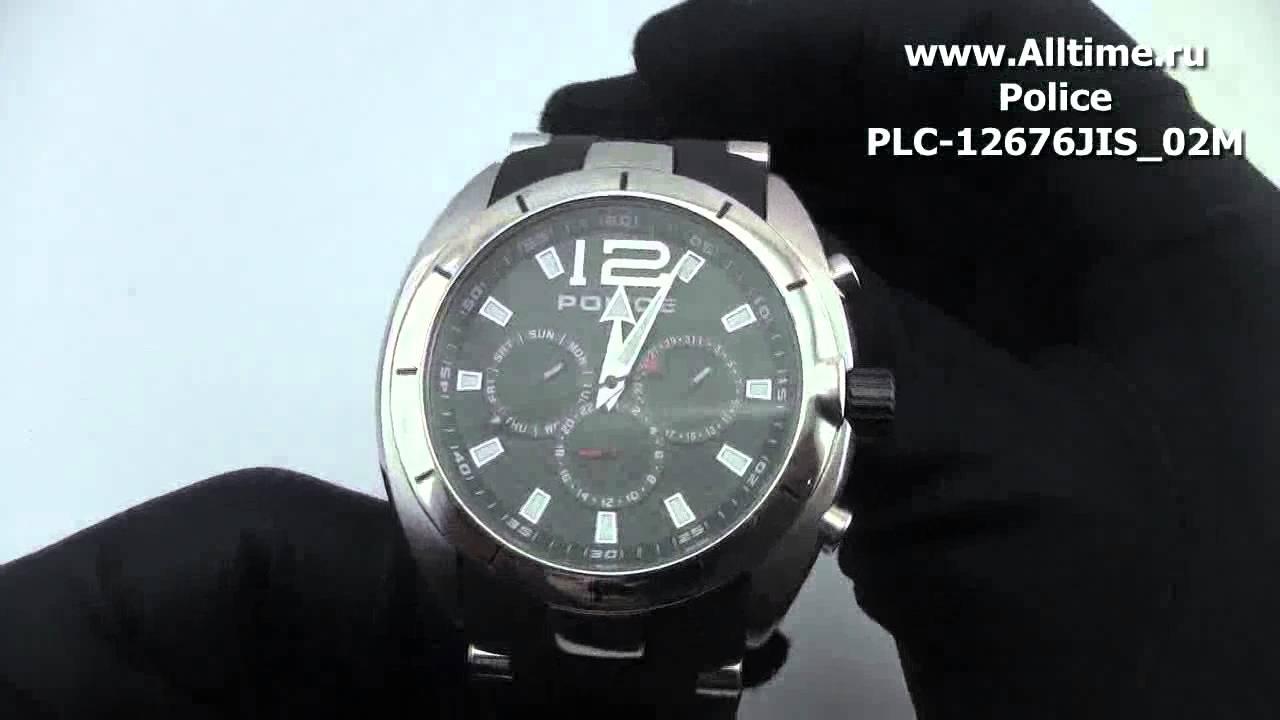 4033ff13473d Мужские наручные итальянские часы Police PLC-12676JIS/02M