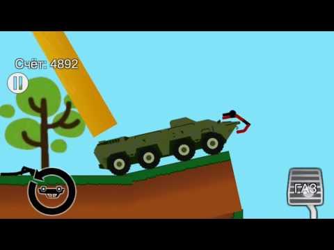 Stickman Destruction 2 game Review android