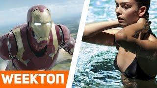 Обзор кинопремьер недели - Первый Мститель: Противостояние, Двое во Вселенной,  Топ-Модель