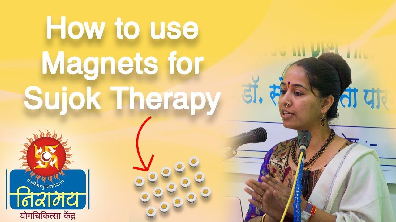How to use Magnets for Sujok Therapy | Sujok Acupressure Therapy Basics |  Niramay Yogchikitsa Ashram