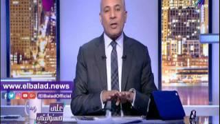 أحمد موسى: محمد صلاح شخصية وطنية والشعب المصري يقف خلفه ..فيديو