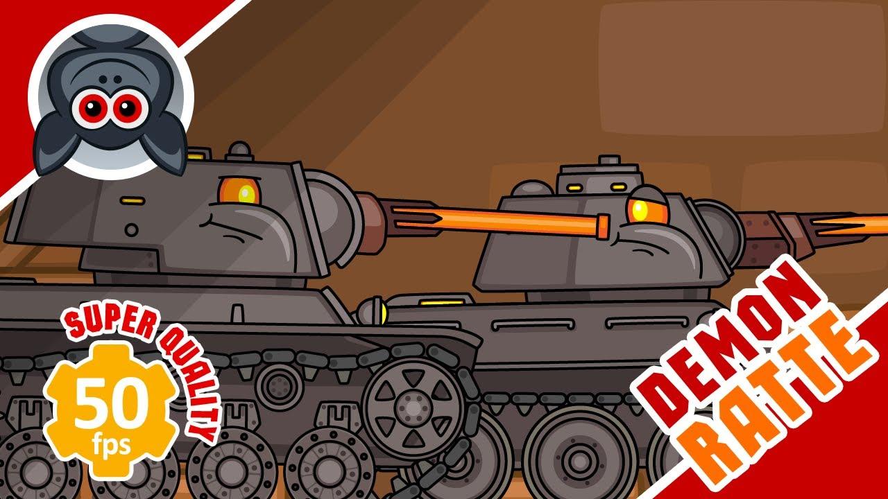 Soviet demons. Ratte Demon. Cartoons About Tanks