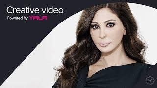 Elissa - Hikayti Maak (Audio) / اليسا - حكايتي معاك