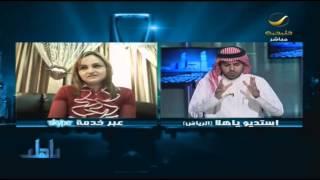 #آلاء_خلف.. ابنة جدة التي حصلت على الجنسية الإسرائيلية تدافع عن نفسها في #yahalashow