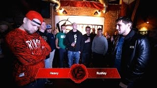 VERSUS #9: Heavy VS Ruskey