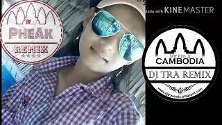 Mrr Kim jo naw melody remix 2018