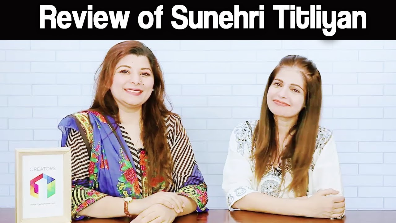 Review of Sunehri Titliyan | The voice behind Seline and Nazli | Revealed | Trending With Ayesha
