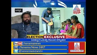 EXCLUSIVE: B Sriramulu In Relaxation Mode After Months Long Campaign, Says I Will Win Both Seats.