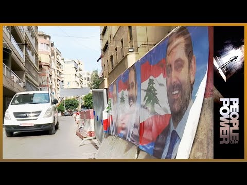 🇱🇧 The State Of Lebanon | People And Power