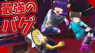 【ゆっくり実況】たくっち史上最強のバグ!?こんなバグバトルは面白すぎる!!【Gang Beasts】 thumbnail
