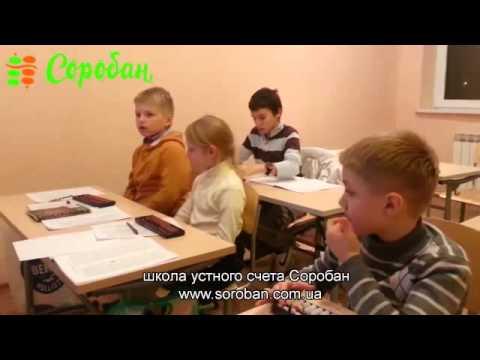 Школа Прикладной этологии