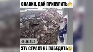 УГАРНЫЙ ЮМОР УЛЁТНЫЕ ПРИКОЛЫ ЧУДАКИ ИЗ СОЦСЕТЕЙ НА КАНАЛЕ VIP_TOP_STO #4