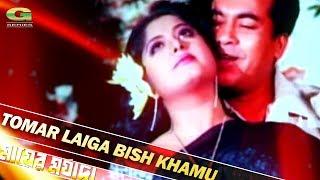 Video Tomar Laiga Morte Pari | ft Moushumi || by Kavita Krishnamurthy | HD1080p 2017 | Mayer Morzada download MP3, 3GP, MP4, WEBM, AVI, FLV Juli 2018