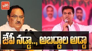 KTR Slams JP Nadda Speech | TRS Strong Reply to BJP | #KCR | #Modi  | YOYO TV Channel