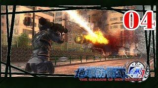 PS4版の地球防衛軍4.1をプレイしていきます。 プレイヤースキルがあまり...
