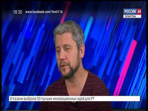 Смотреть Россия 24  Интервью Альберт Галимов от 13 декабря онлайн