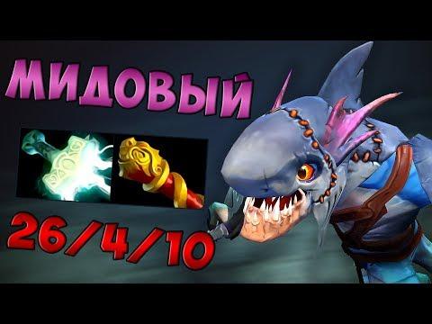 видео: МИДОВЫЙ СЛАРК - ВАМПИР! slark 7.22 в Доте 2