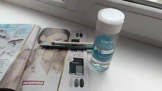 видео Двухфазное средство (жидкость) для снятия водостойкого макияжа с глаз