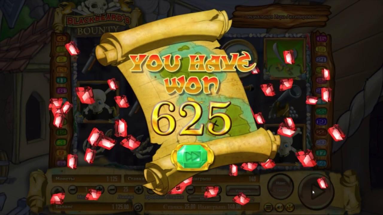 Гарантия выигрыша в игровой слот Колумбус новоматик. Отзывы о интернет казино европа.