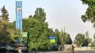 Батальон Айдар ночью потерял 11 бойцов