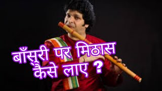 Sweetness in flute playing