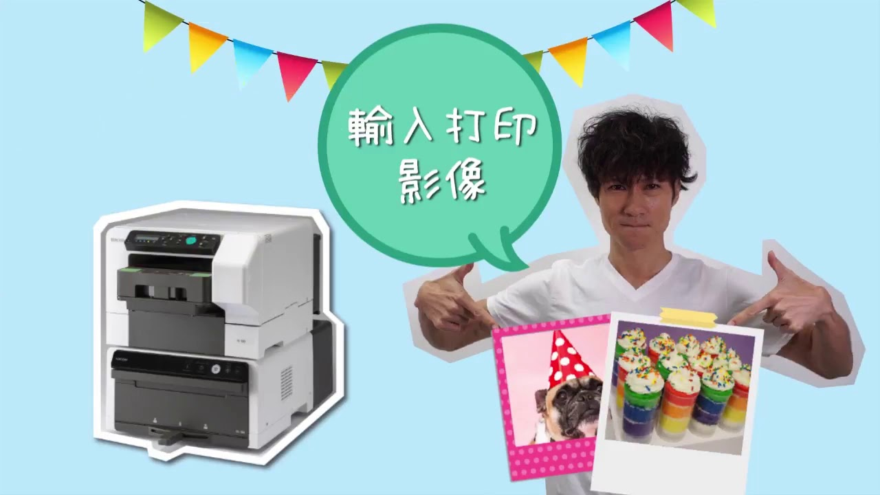 d95112c3f Ricoh Ri100 Rh100 (Direct To Garment Printer) - YouTube