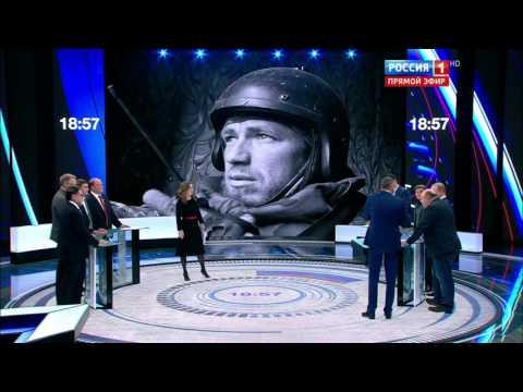 60 минут Новое ток шоу с Ольгой Скабеевой и Евгением Поповым от 17.10.2016
