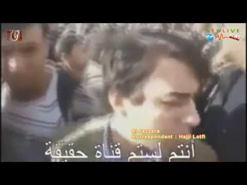 Tunisien News 02.12.2011 Tunis - Studenten werfen Al jazzera Report vom Universitätsgelände