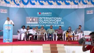 O AbduRahman at International Islamophobia Conference, 2016 Dec 16-18,  University of Calicut