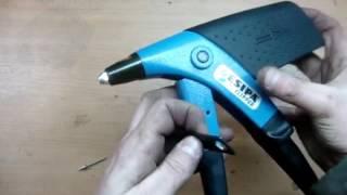 A P Tools Ltd - Gesipa Flipper Rivet Tool ,  Rivet Gun, Riveter