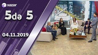 5də 5 - Baloğlan Əşrəfov, Arzu Qarabağlı, Səbinə Ərəbli, 04.11.2019
