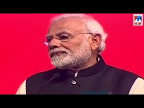 പ്രവാസികൾ ഇന്ത്യയുടെ ബ്രാൻഡ് അബാസിഡർ; മോദി| Pravasi Bharathiya Divas | Narendra Modi