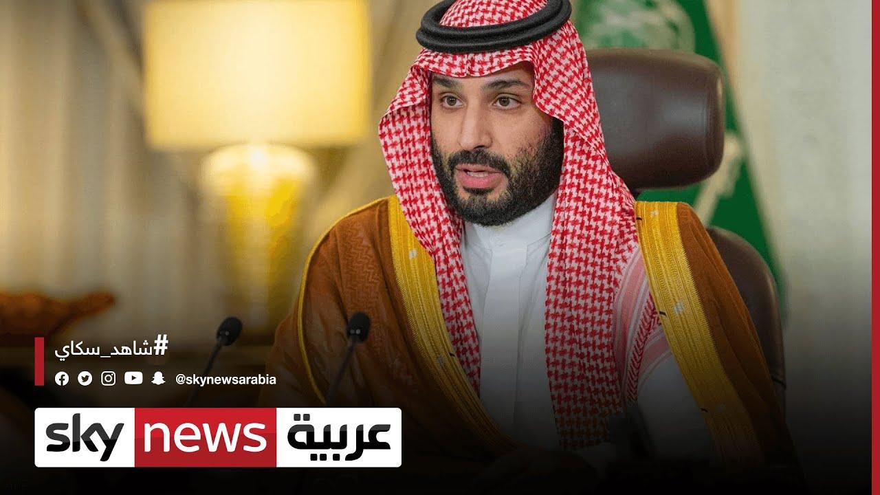 ولي العهد يطلق مبادرة- السعودية الخضراء-  - نشر قبل 3 ساعة