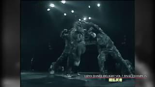 JAPAN DANCE DELIGHT CHAMPIONS 1994-2017