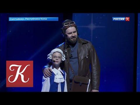 Новости культуры от 16.10.19