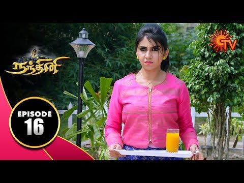 Nandhini - நந்தினி | Episode 16 | Sun TV Serial | Hit Tamil Serial