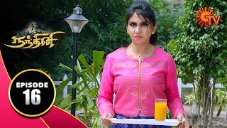 Nandhini நந்தினி   Episode 16   Sun TV Serial   Hit Tamil Serial