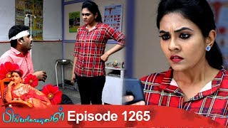 priyamanaval-episode-1265-130319