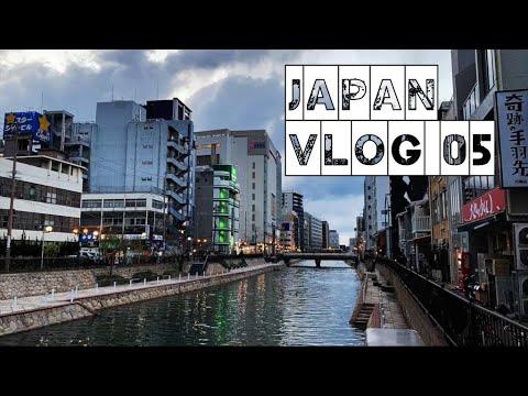 Hello Fukuoka - Japan Vlog 05