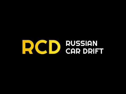 Ваз 2114 МегаТаз GVR в RCD