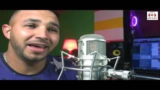 hicham rafiki 2018(chofo mali wmal hali)اغنية رائعة لشاب هشام