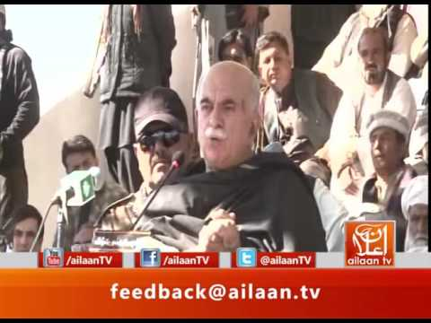 Mehmood Achakzai Talk 02 December 2016 #MehmoodAchakzai #PakArmy #Government #Balochistan