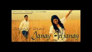 Janay Anjanay - Zoraiz Riaz OFFICIAL NEW SONG (2012).PK