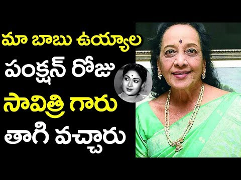 Veteran Actress Jamuna Sensational Comments on Mahanati Savithri #9RosesMedia