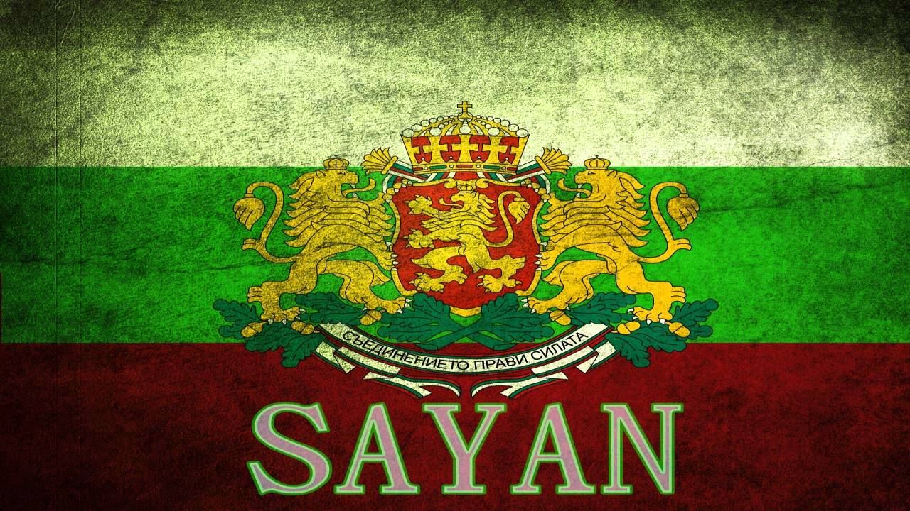sayan the power of the bulgarian voice official song 2013 youtube